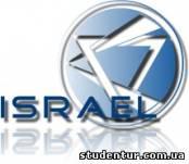 Домработница с проживанием в израиль