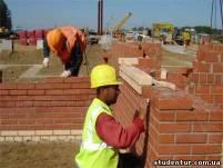 строитель и сварщик