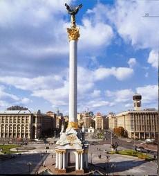 Работа в киеве и украине вакансии о